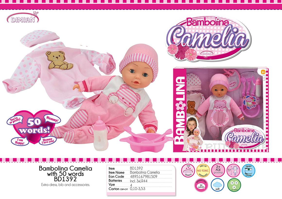 3-bambolinaCL-4